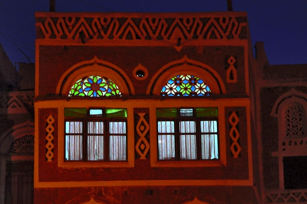 Send picture of When lit up at night the Yemeni windows show all of their beauty from Yemen as a free postcard