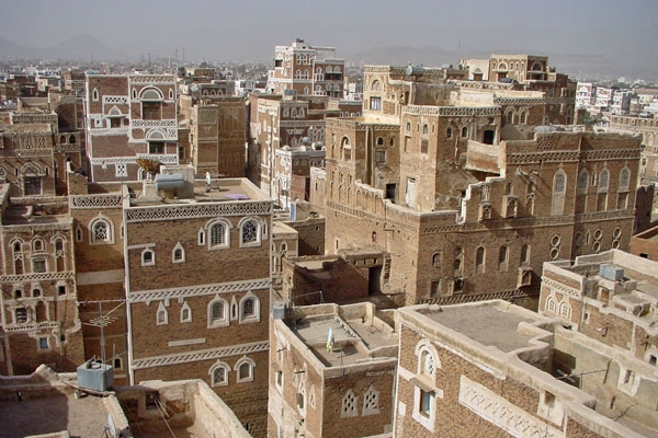 Send picture of View over Sanaa from Yemen as a free postcard