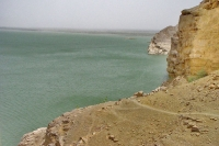 Picture of Coastline in southern Yemen - Yemen