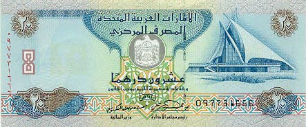 Image of money from United Arab Emirates
