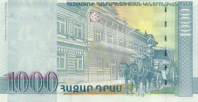 Image of money from Armenia