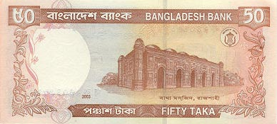 Image of money from Bangladesh