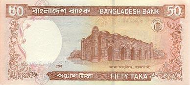 Image of money from Bangladesh