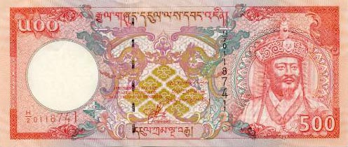 Image of money from Bhutan