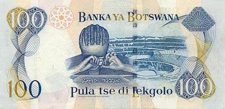 Image of money from Botswana