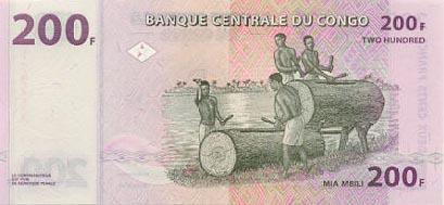 Image of money from Congo Dem. Republic
