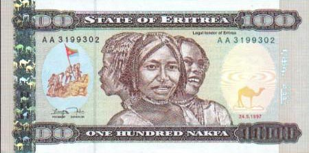 Image of money from Eritrea