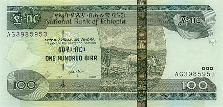 Image of money from Ethiopia