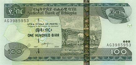 Plaatje van geld uit Ethiopië