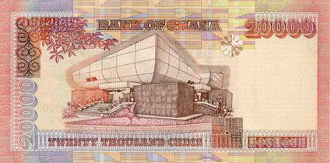 Image of money from Ghana