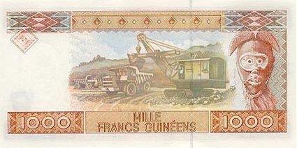 Image of money from Guinea