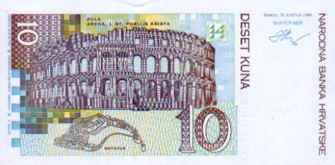 Image of money from Croatia