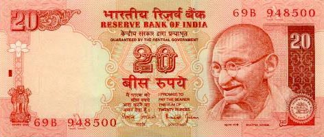 Image of money from India
