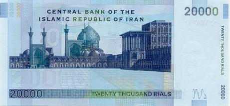Image de monnaie de Iran