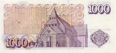 Image of money from Iceland