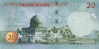 Image of money from Jordan