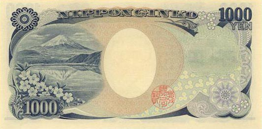 Image of money from Japan