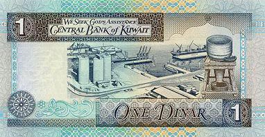 Image of money from Kuwait