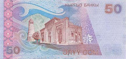 Image of money from Kyrgyzstan