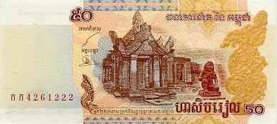 Image of money from Cambodia