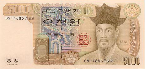 Imagen de dinero de Corea del Sur