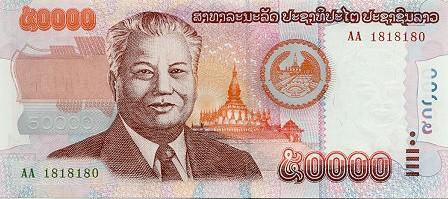 Image of money from Laos