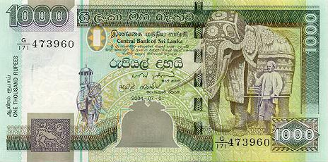Image of money from Sri Lanka