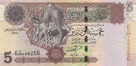 Image of money from Libya