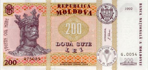 Image of money from Moldova
