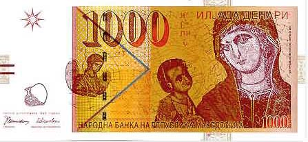 Image of money from Macedonia