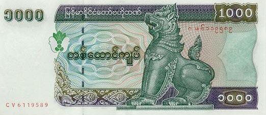 Immagine di denaro da Myanmar (Birmania)