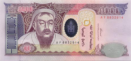 Image of money from Mongolia