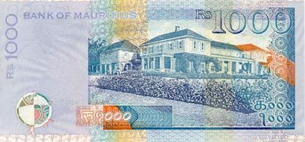 Image of money from Mauritius