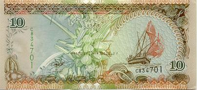 Image of money from Maldives