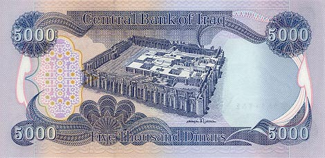 Image of money from Iraq
