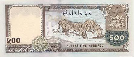 Image of money from Nepal