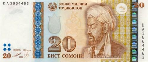 Image of money from Tajikistan