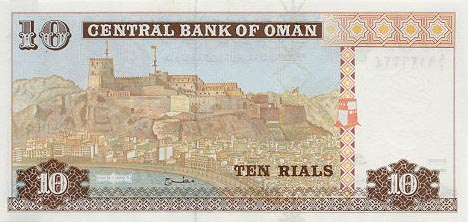 Image of money from Oman