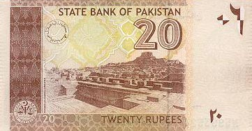 Image of money from Pakistan