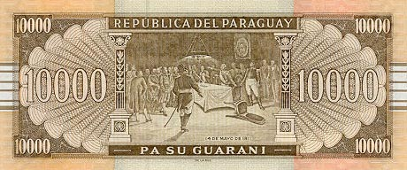 Image of money from Paraguay
