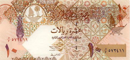 Image of money from Qatar