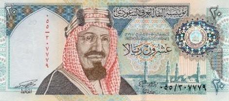 Image of money from Saudi Arabia