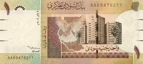 Image of money from Sudan