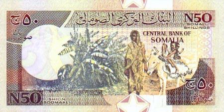 Image of money from Somalia