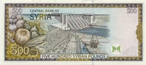 Image of money from Syria