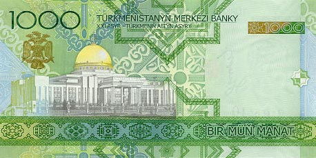 Image of money from Turkmenistan