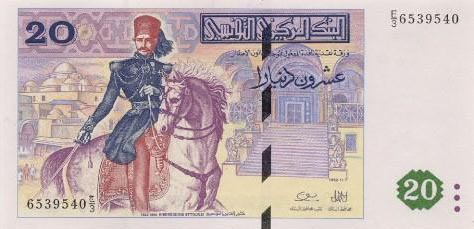 Image of money from Tunisia