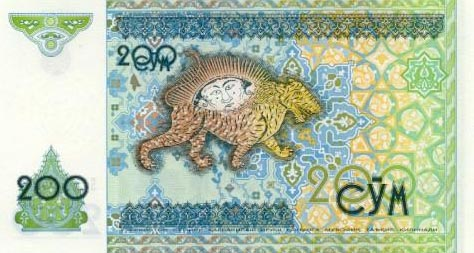 Image of money from Uzbekistan
