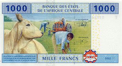 Image de monnaie de Rpublique Centrafricaine