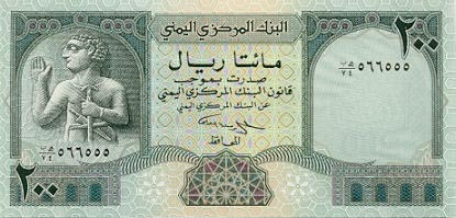 Image of money from Yemen